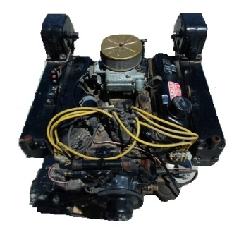 HP 230-255 5.8L Ford 351 v8 MERCRUISER